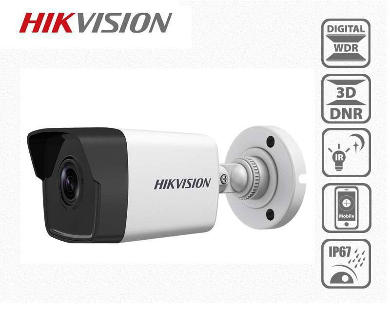hikvision-ds-2cd1021-i[1][1].png